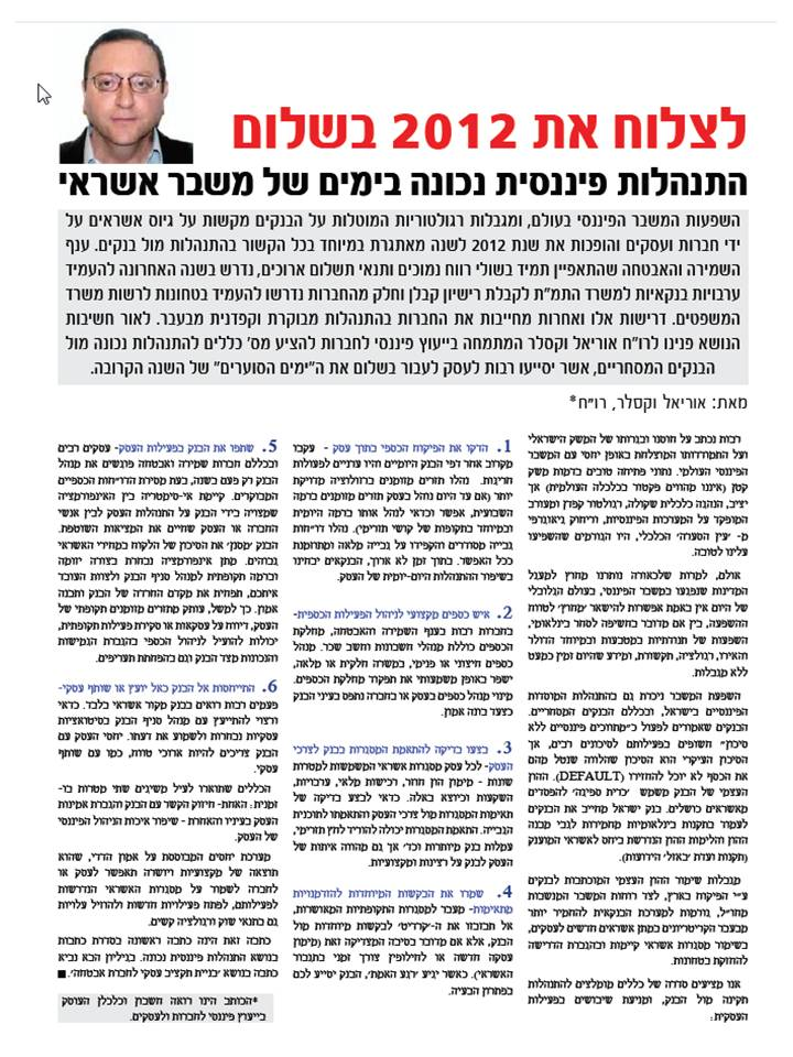 Metzuda article